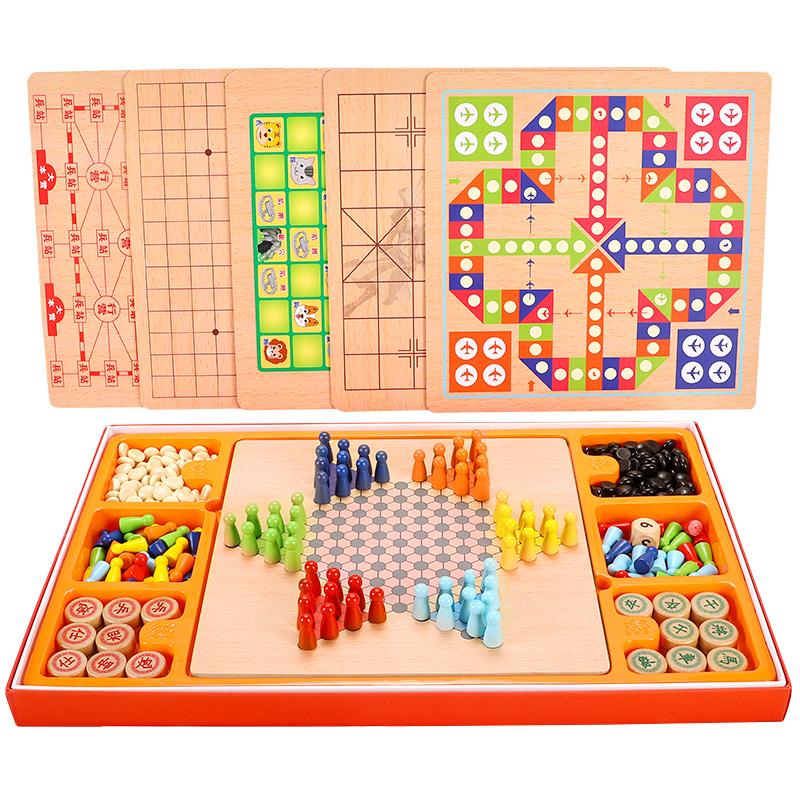 飞行棋跳棋儿童棋类益智玩具五子棋学生桌游多功能亲子游戏象棋