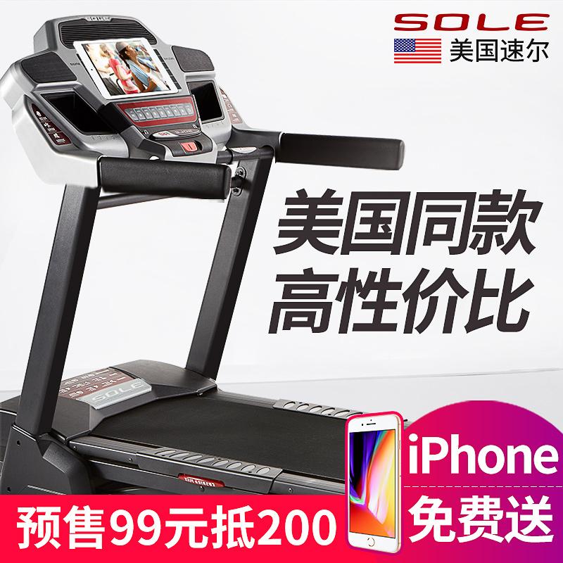 【预售】美国sole速尔F60pro高端家用豪华电动可折叠静音跑步机