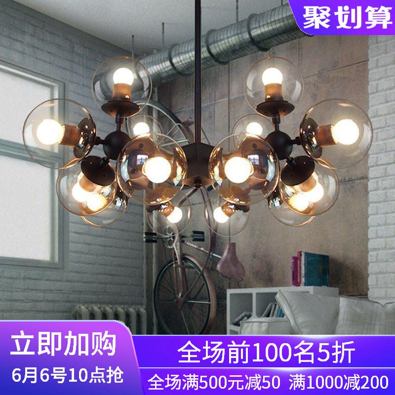 设计师的灯客厅灯创意美式吊灯LED玻璃圆球餐厅铁艺魔豆分子吊灯_设计师的灯旗舰店