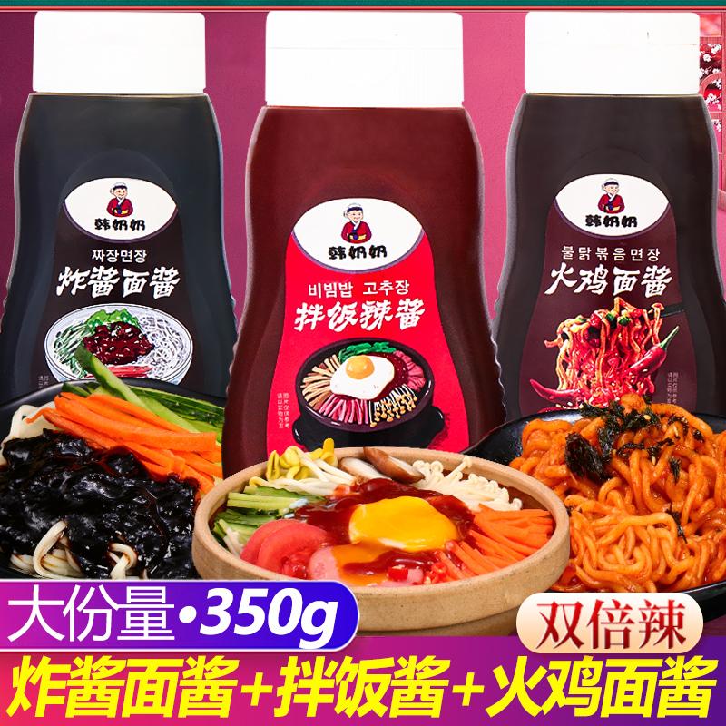 麻辣德子韩式辣酱超辣火鸡面酱炸酱拌面酱石锅拌饭酱调味酱料350g