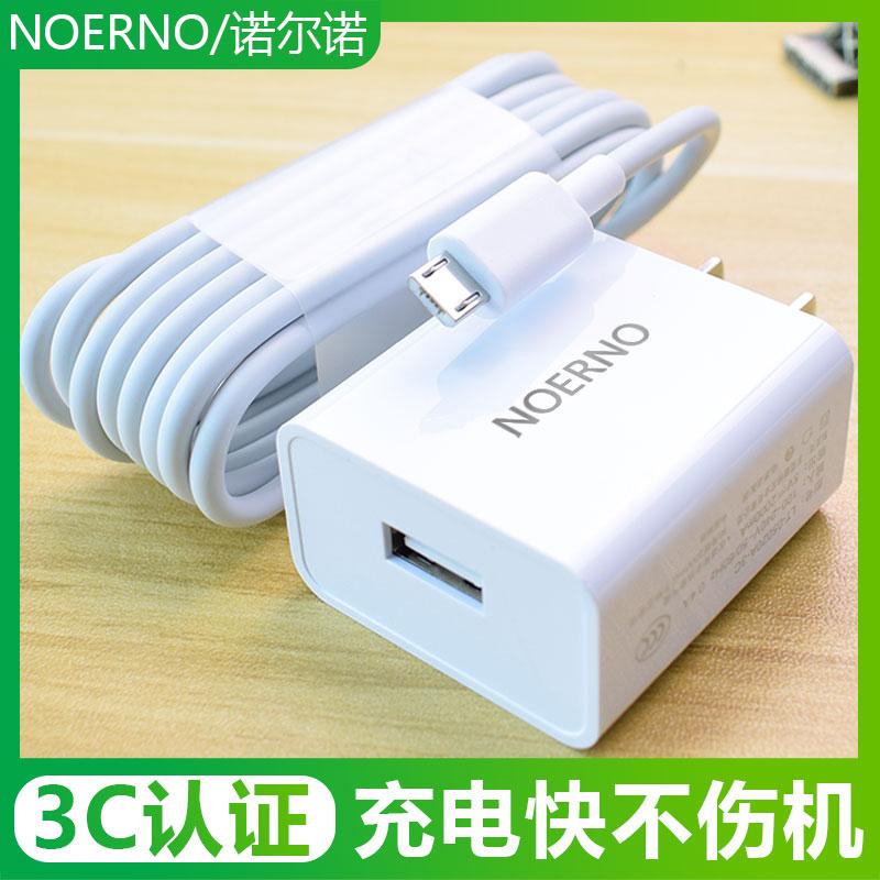 小米Redmi红米6/6A/6pro/5plus数据线S2/5a充电器note5 pro充电线