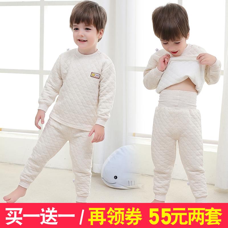 婴幼儿童保暖内衣套装纯棉1加厚三层夹棉3岁半4高腰2男孩女宝宝冬