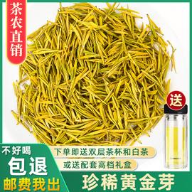 安吉白茶正宗黄金芽明前特级春茶新茶250g罐装2020礼盒装绿茶茶叶