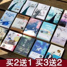 中国风diy教师节励志风景大le11文艺ift贺卡留言(小)卡片
