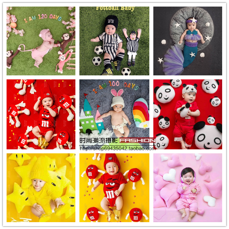 2017儿童摄影服装新款 百天半岁足球宝宝猴子捞月拍照毯影楼主题