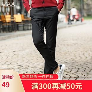 Egou易构男装 秋季新款男士休闲裤修身款长裤男青年休闲裤长裤男