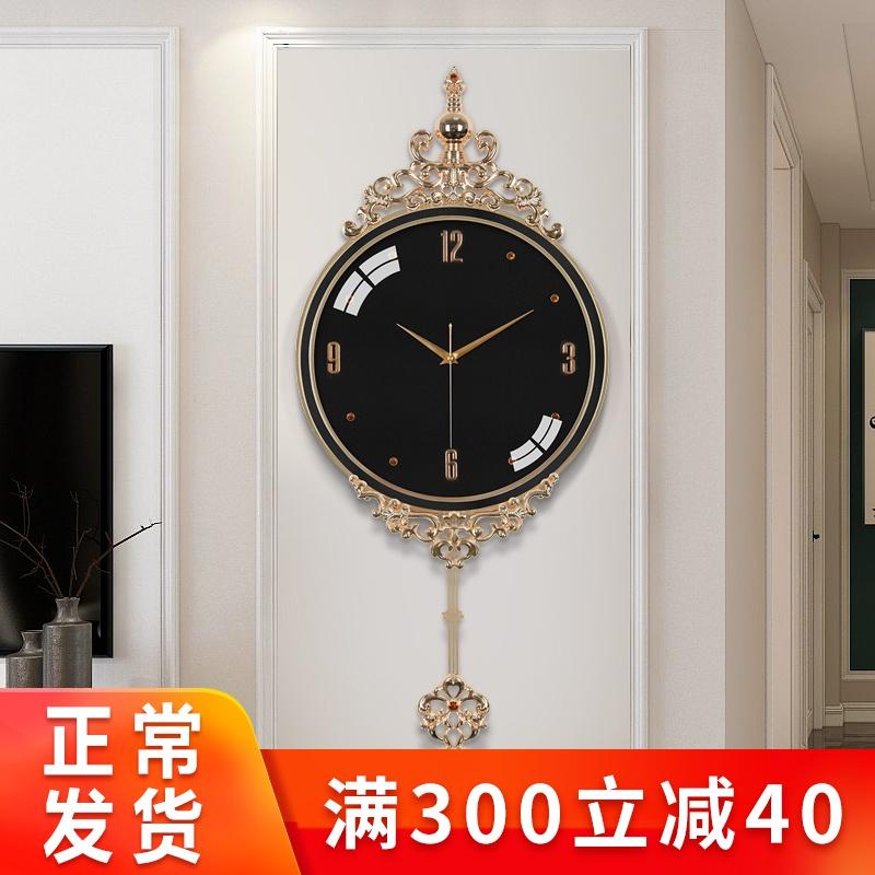 北欧挂钟时尚轻奢客厅时钟创意钟表家用现代简约装饰石英钟壁挂表