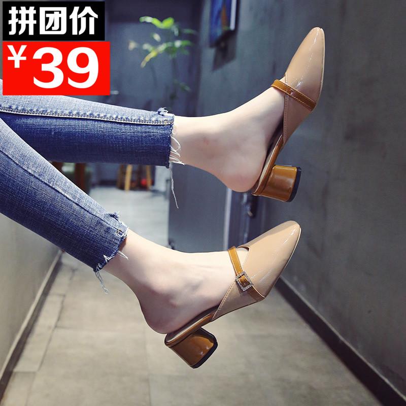 包头半拖鞋女2018新款韩版夏季凉拖中跟百搭穆勒鞋粗跟方头拖鞋女