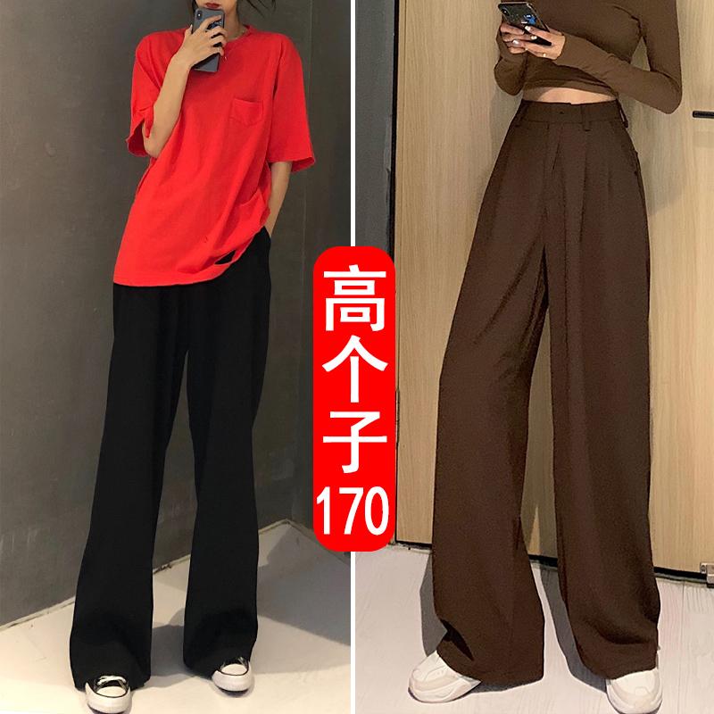 加长裤子女高个子170坠感阔腿裤直筒西装料175穿搭超长拖地裤薄款