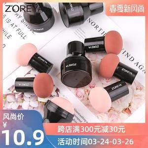 萌物圆头小蘑菇头粉扑蛋气垫BB干湿两用化妆海绵不吃粉便携美妆蛋