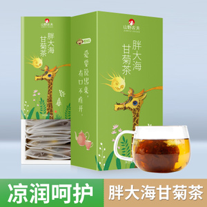 Fat sea chrysanthemum tea chrysanthemum tea jasmine tea licorice slice fat sea chamomile tea combination flower tea herbal tea