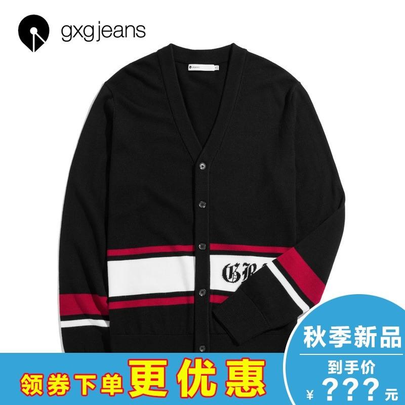 gxg.jeans男装  秋季新品 男士时尚潮流休闲开襟毛衫JY130245E
