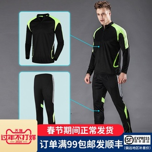 Sports suit men's casual plus velvet thick autumn and winter morning running running clothing long sleeve quick-drying fitness training clothes