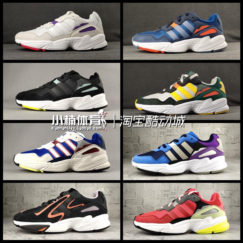 小楠体育Adidas/三叶草 YUNG-96男子复古老爹鞋跑鞋DB2601 DB2596
