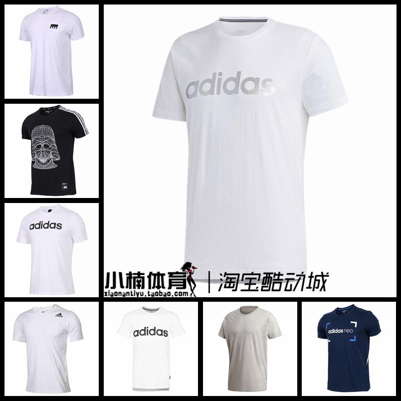小楠体育Adidas阿迪达斯男子圆领透气纯棉运动休闲短袖T恤 DW7912