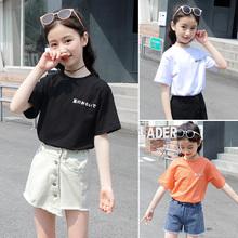女童短袖T恤dw32021xf宝宝白色上衣洋气(小)女孩半袖纯棉体恤潮