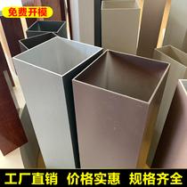 鋁合金方管木紋鋁方通木紋隔斷熱轉印四方通型材鋁隔斷加工鋁方管