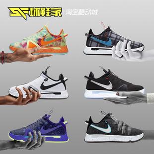 球鞋家 Nike PG4 保罗乔治4代首发黑白拉链篮球鞋 CD5082-001-100