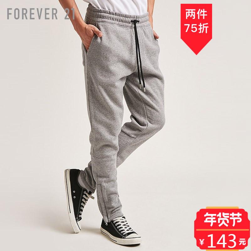 男士宽松混色松紧腰围卫裤 Forever21