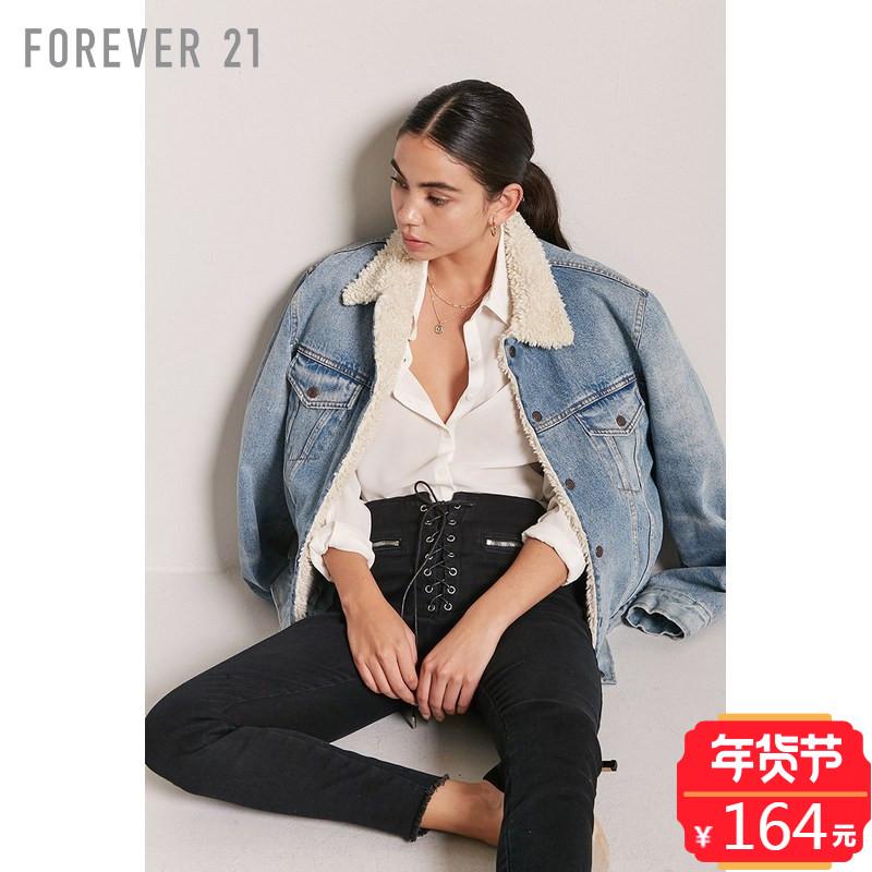 系带毛边高腰小脚牛仔裤女 Forever21
