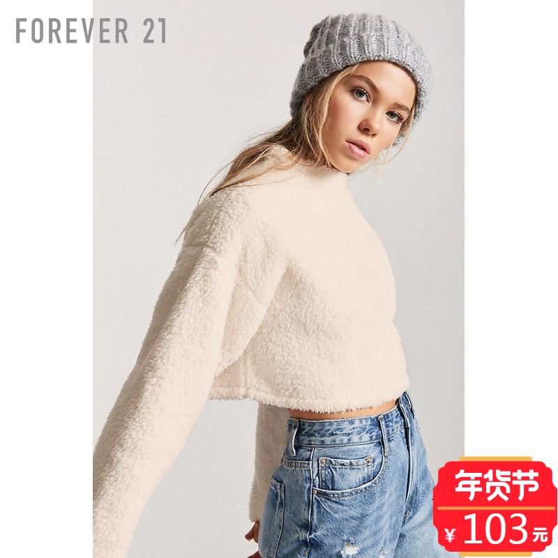短款毛绒小高领针织衫毛衣女 Forever21