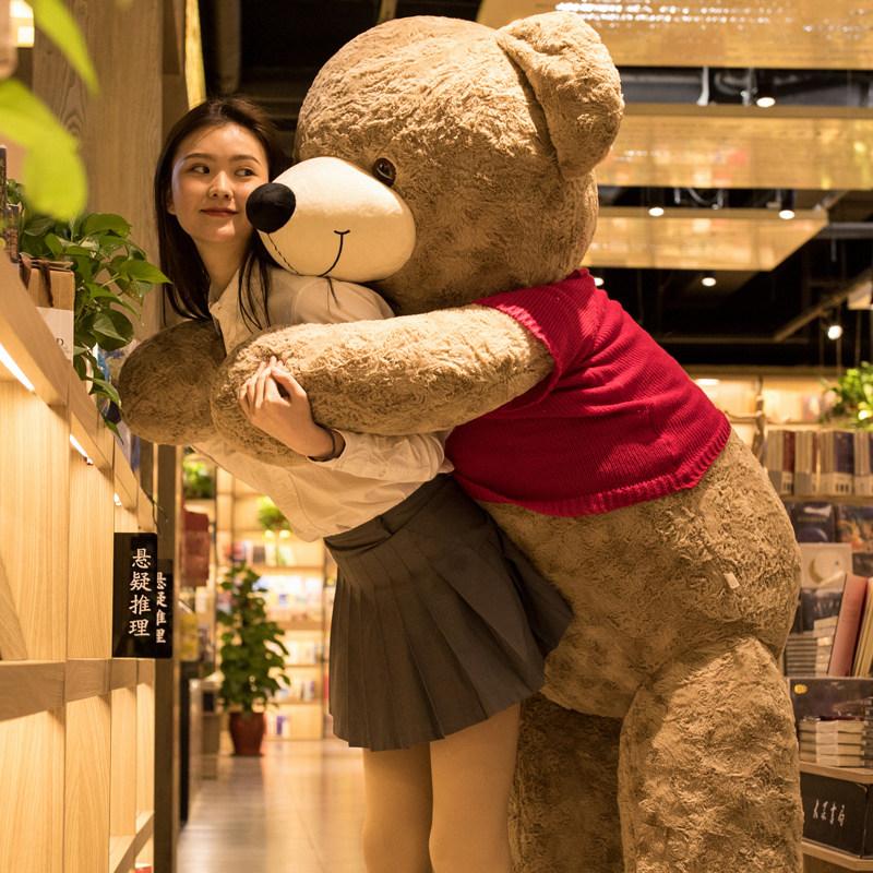 泰迪熊猫抱抱熊大熊毛绒玩具公仔玩偶可爱布娃娃女孩床上生日礼物