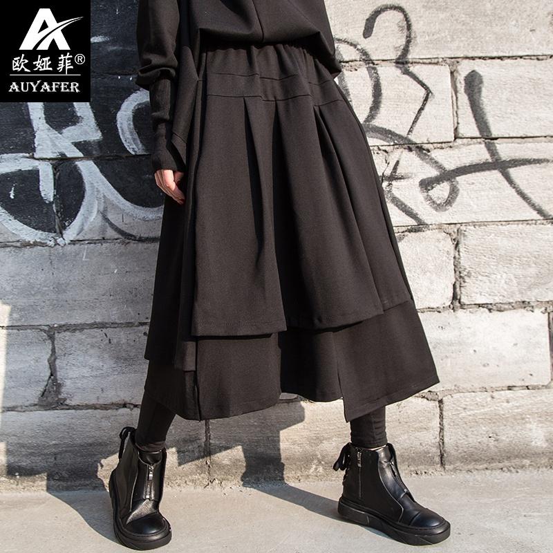 欧美秋冬新款显瘦半身裙中长款A字裙百褶裙个性女装不规则裙子潮