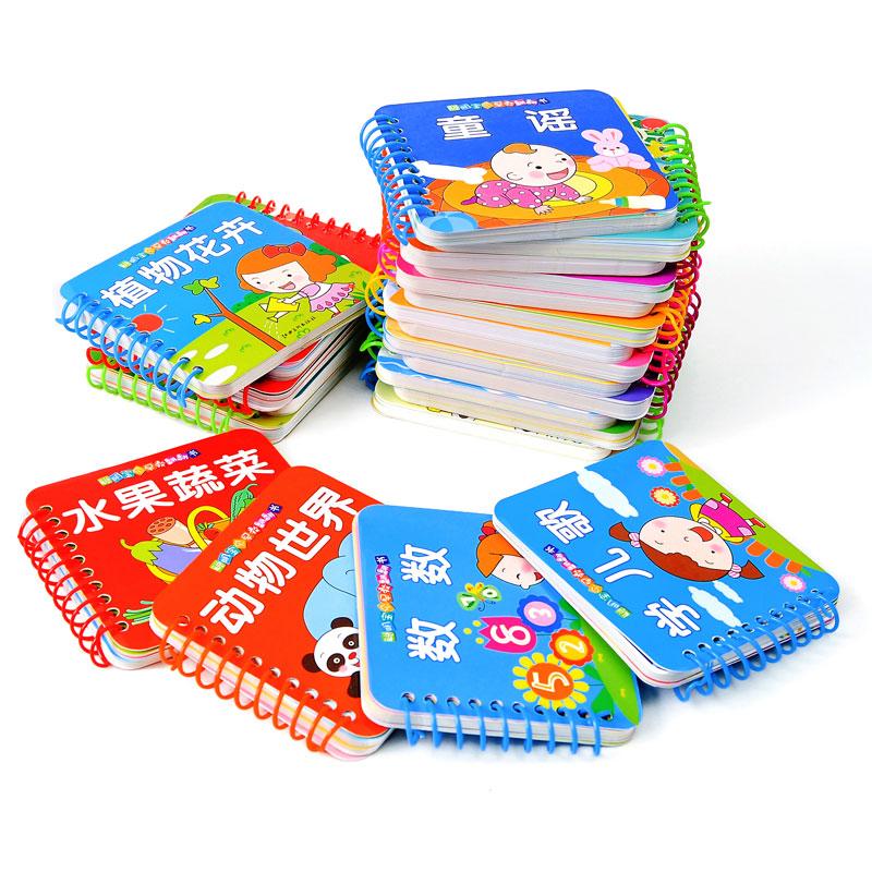 婴幼儿撕不烂早教卡儿童玩具0-3岁宝宝识字启蒙卡片书籍 升级版