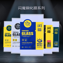 Flash magic P10 toughened membrane anti blue p10plus HD explosion-proof white glass mobile film