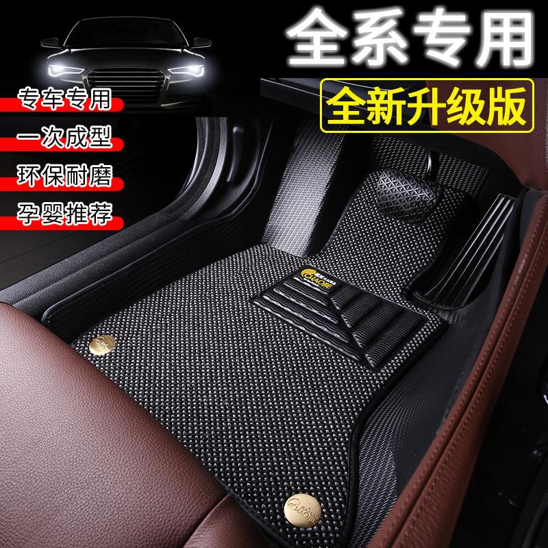 超洁TPE汽车脚垫全包围专用20款新大众迈腾速腾轩逸帕萨特捷达VS5