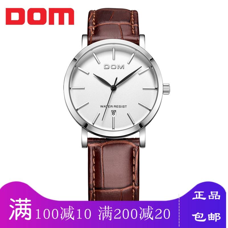 DOM/多姆 腕表 品牌手表/流行手表 石英男表 M-259L