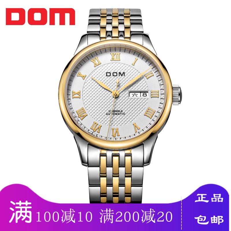 DOM/多姆 腕表 品牌手表/流行手表 机械男表 M-59
