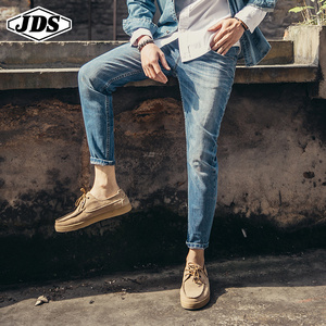 Autumn and winter wash plus velvet nine-point jeans men's slim feet 9 points beggar stretch loose harem pants thickened