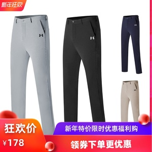 Autumn and winter golf clothing men's pants breathable quick-drying pants outdoor sports casual pants moisture-wicking ball pants