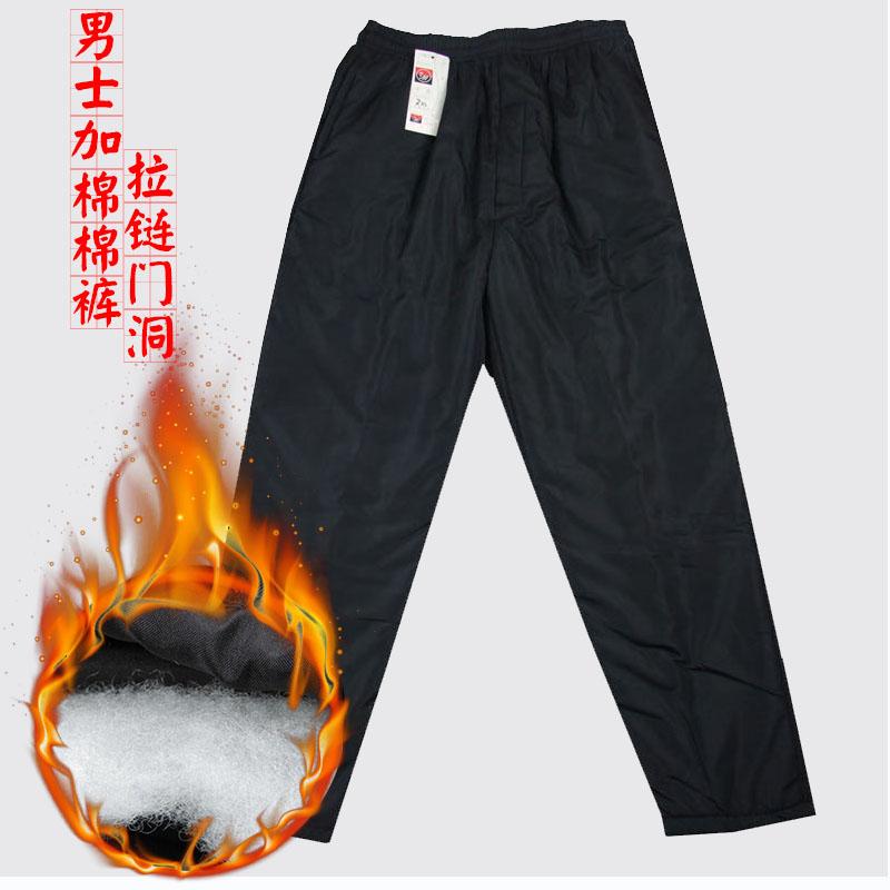 中老年棉裤爸爸爷爷棉裤加厚男棉裤老年保暖裤外穿老人棉裤冬季裤