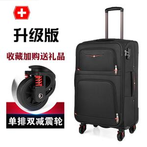 Genuine Swiss Army Knife Trolley Case Suitcase Men Bag Luggage Caster Business Boarding Case Check Bag