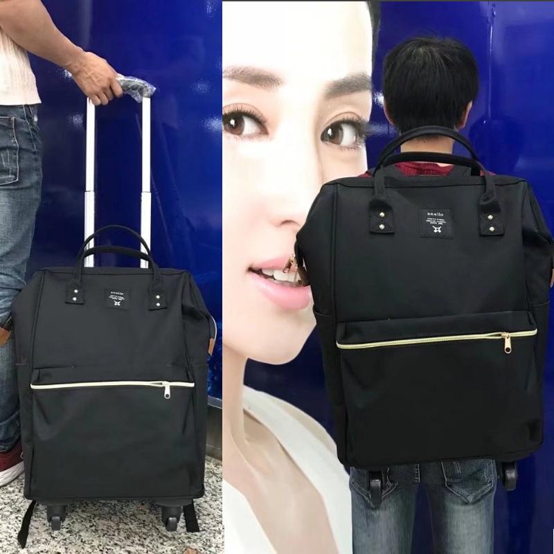 拉杆箱双肩包手提包万向轮大容量拉杆袋旅行包背包可以上飞机登机