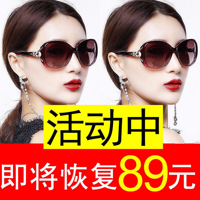偏光太阳镜女士圆脸防紫外线时尚潮流眼镜2019新款墨镜女大框优雅
