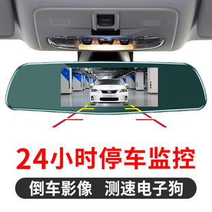 新款汽车 双镜头高清夜视360