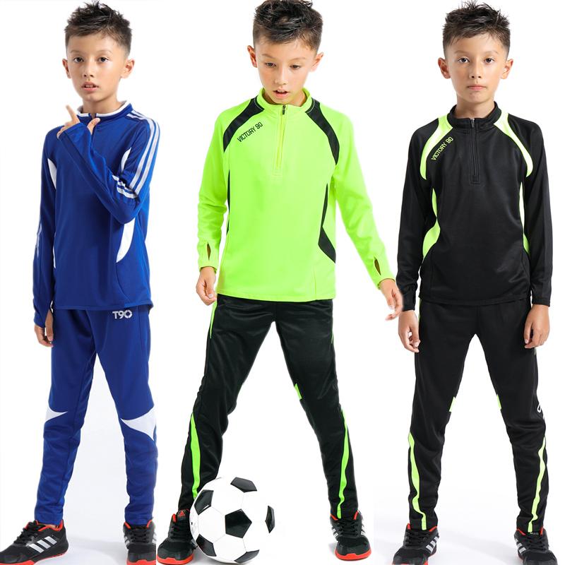 儿童足球训练服长袖套装男童足球服套装春秋小学生训练球服收腿裤