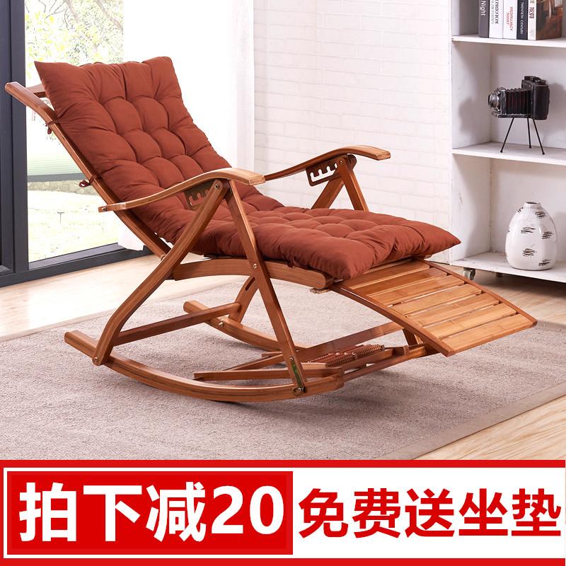 摇摇椅躺椅成人折叠午休逍遥椅夏天午睡床阳台休闲老人椅竹椅家用