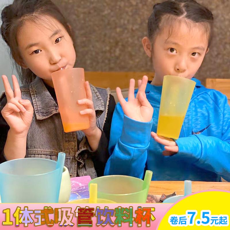 一体吸管杯儿童塑料杯夏季防摔宝宝小孩家用随手杯果汁杯成人水杯