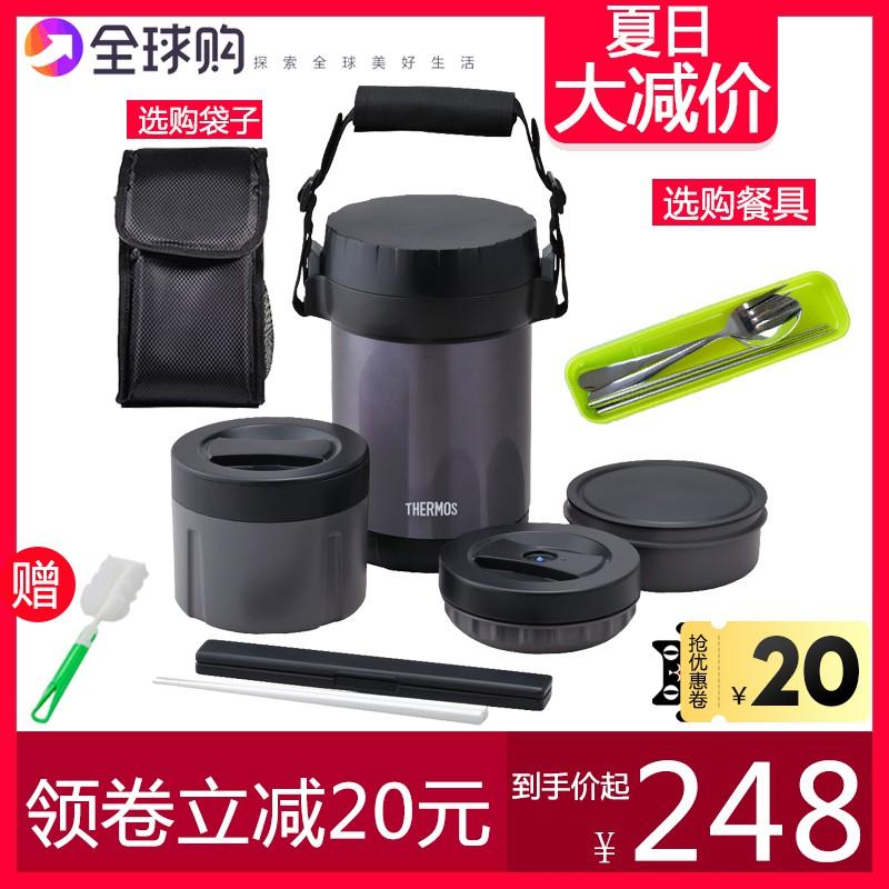 日本膳魔师成人保温饭盒JBG-1801/2000 1.8L/2L大容量真空保温桶