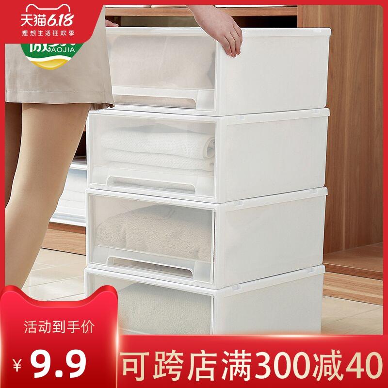 点击查看商品:抽屉式收纳箱塑料储物箱整理箱衣服物家用宿舍衣柜内衣内裤收纳盒