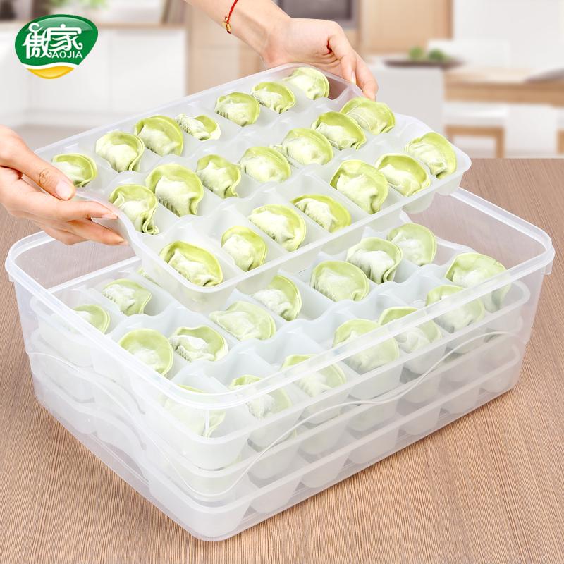 饺子盒 冻饺子冰箱收纳盒饺子托盘保鲜盒多层带盖 冷冻速冻饺子盒