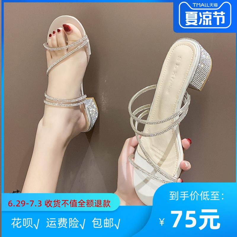 两穿亮钻透明细带凉鞋女2019夏季新款韩版低跟水钻复古仙女凉鞋
