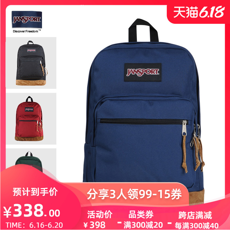 点击查看商品:校园剧同款JanSport杰斯伯双肩包男女15寸电脑包书包时尚皮革TYP7