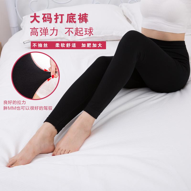 大码黑色打底裤女秋冬季新款九分高腰修身显瘦