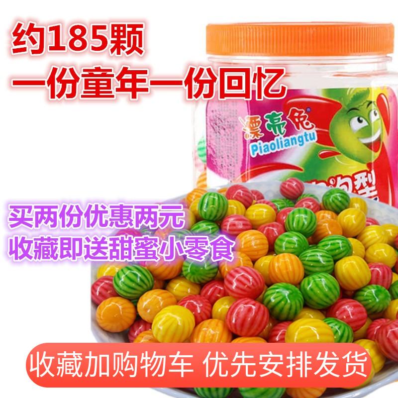 西瓜泡泡糖夹心果冻80后怀旧零食90后糖果童年儿时口香糖桶装老式