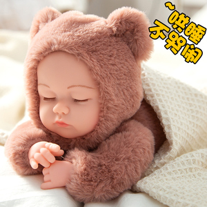 Simulation doll talking smart doll baby baby sleep with little rag doll princess girl toy